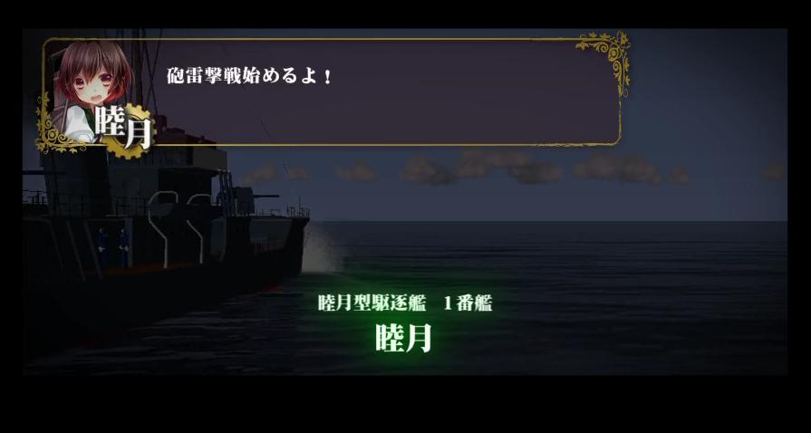 艦これ61.png