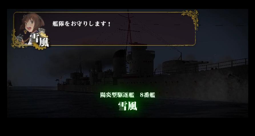 艦これ62.png