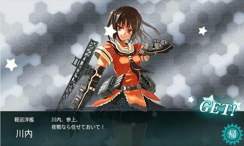 艦これ9.png