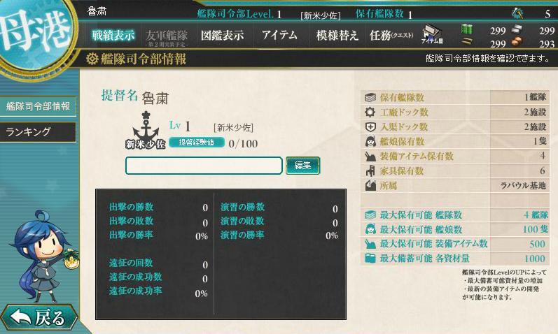 艦これ3.png