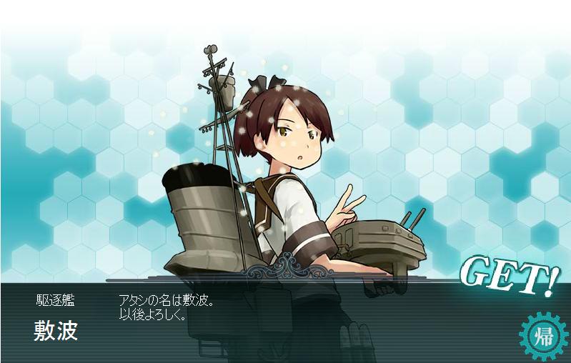 艦これ5.png