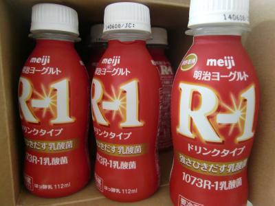 R-1 ③