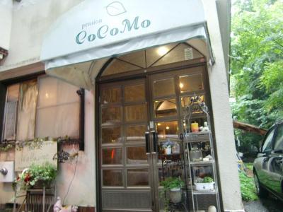 cocomo9