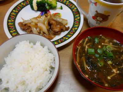 アオサの味噌汁と生姜焼き