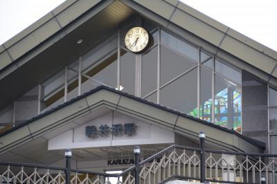 軽井沢駅3