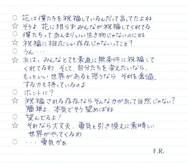 msg034_3