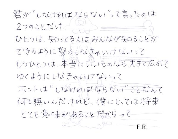 msg051_2