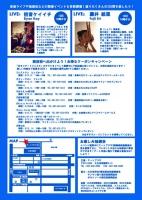 20140830_163427s.jpg