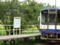 ゆのさぎ駅 (6)