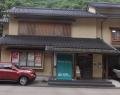 yuwakuonsein (12)