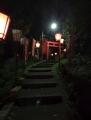 yuwakuonsein (4)