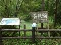 yuwakuonsein (7)