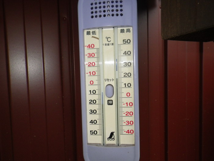温度計14_08_29