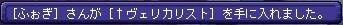 TW20140221-03.jpg