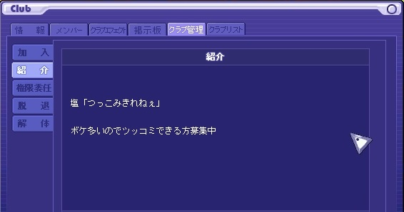 TW20140301-02.jpg
