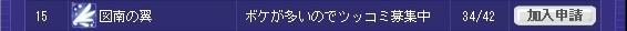 TW20140301-03.jpg