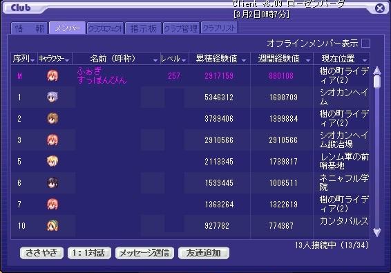 TW20140301-04.jpg