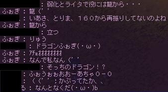 TW20140310-04.jpg