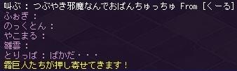 TW20140317w01.jpg
