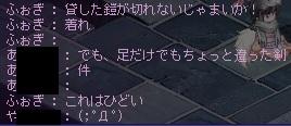 TW20140319w02.jpg
