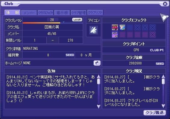 TW20140326-01.jpg