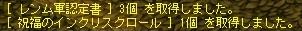 しゅくふく(「・ω・)「