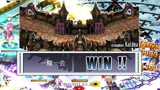 14/07/10一期一会WIN