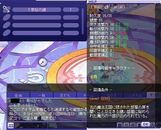 14/07/20 夜明けでの初レア!