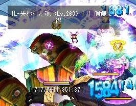 14/07/21 L魂