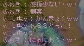 14/07/29 感極