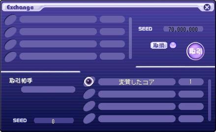 14/08/01 変コア