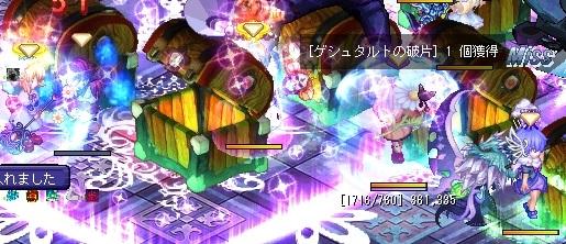 140804 げしゅ!