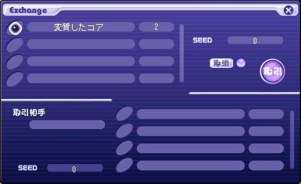 20140815 変コア→森羅万象