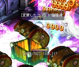 20140820 変コア('ω')