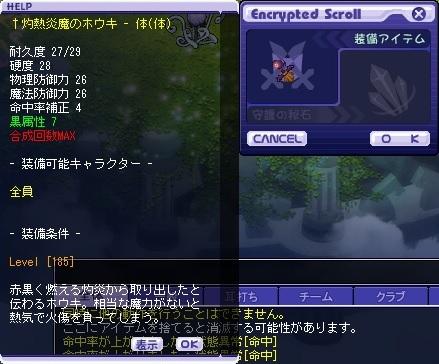 20140921 ほうき