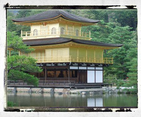 ブログ金閣寺