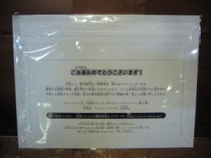 P1310129.jpg