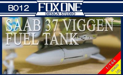 B012-fueltank_400.jpg