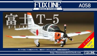 FujiT5_400.jpg