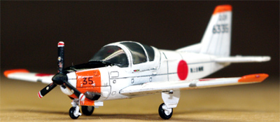 Fuji_t5_12.jpg