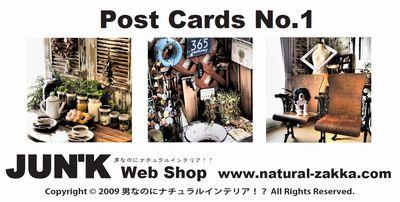 postcards ラベル1