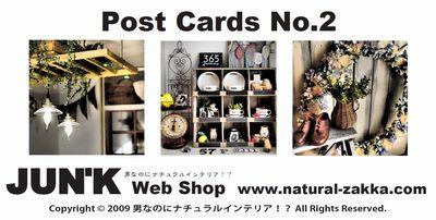 postcards ラベル2