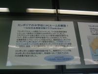 DSCF5344.jpg