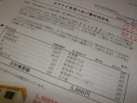 DSCF5389.jpg