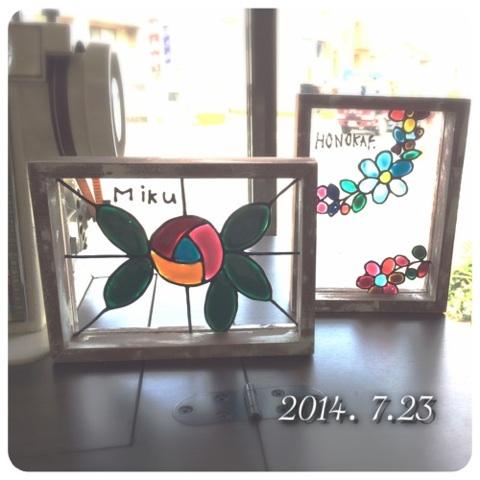 20140723-2.jpg