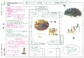 201304_案内図-1