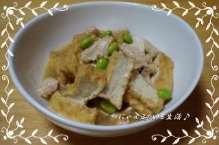 厚揚げと鶏胸肉の治部煮風煮物
