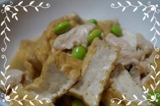 厚揚げと鶏胸肉の治部煮風煮物アップ