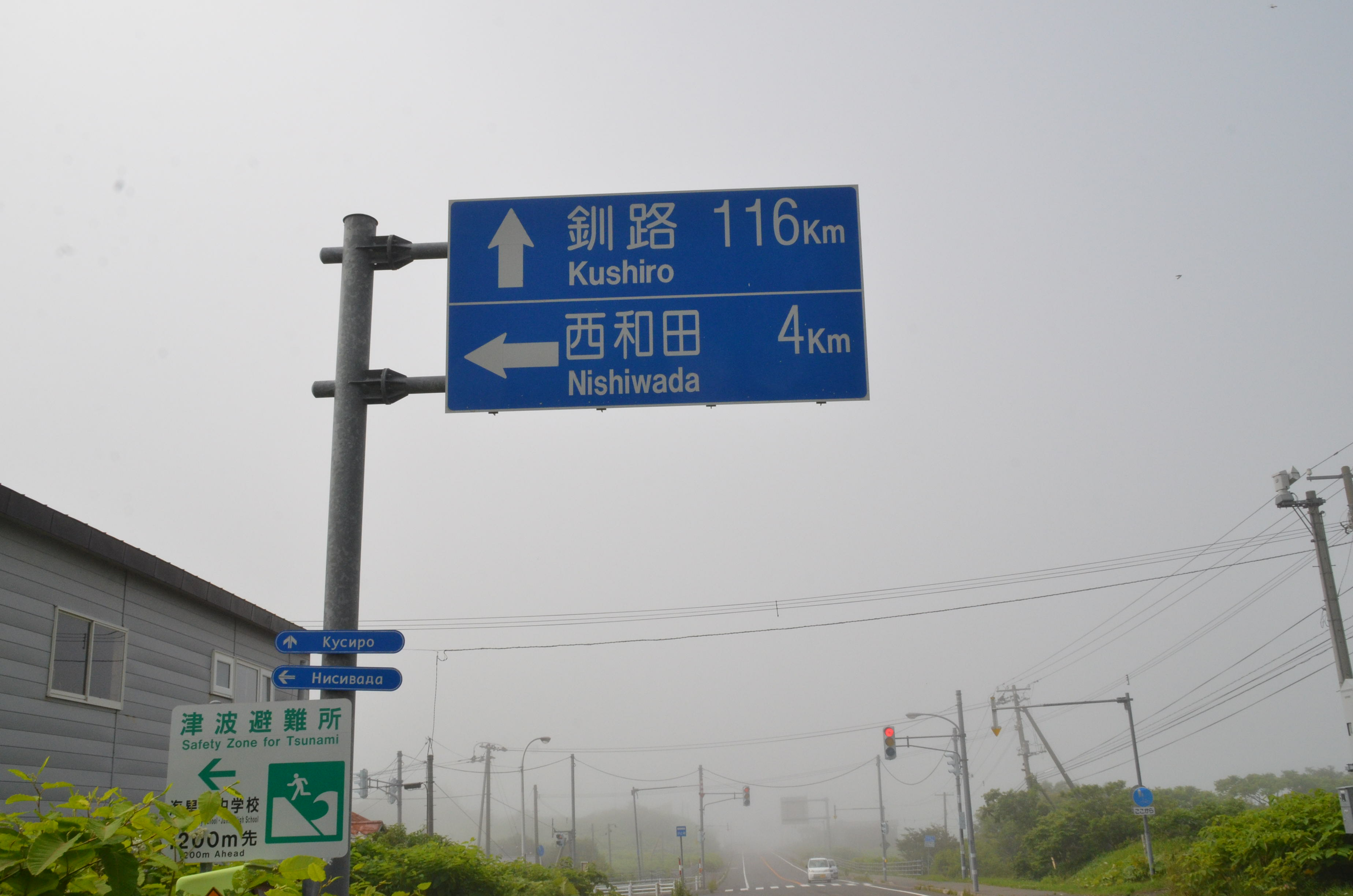 DSC_2961.jpg