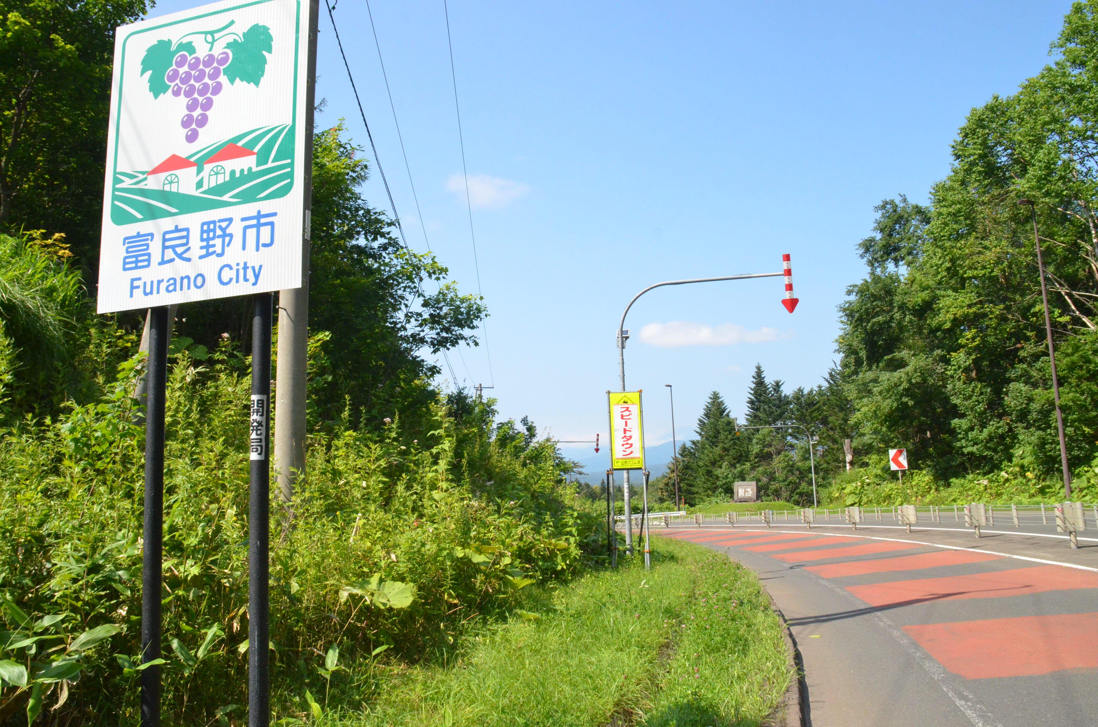 DSC_3287.jpg